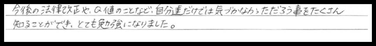 LP_Voice07.psd