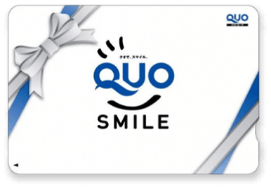 gift-quo-card