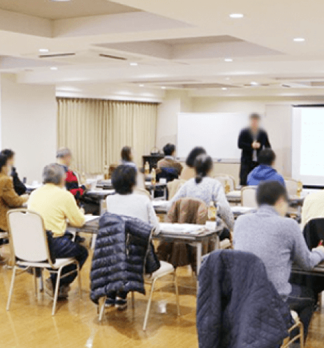 seminar-real